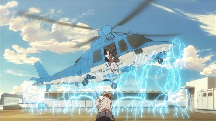1 美琴 磁力線でヘリを捕える