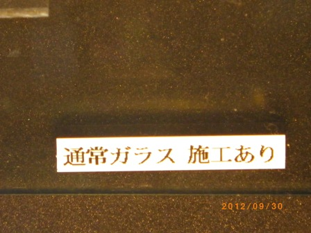 IMGP1068.jpg