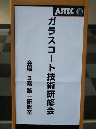IMGP1875.jpg