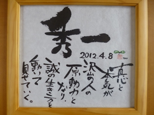 P1010442_20120520153856.jpg