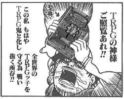 hirako01.jpg