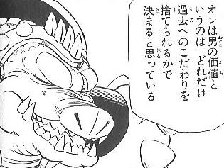 kuroko_02.jpg