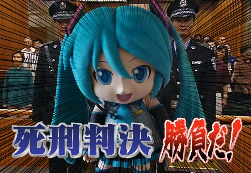 mikudayo02.jpg