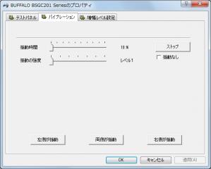 buffalo_BSGC201_03.png