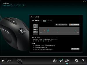 logicool_g400_11.jpg
