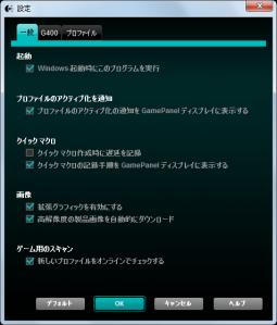 logicool_g400_12.png