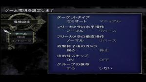 monsterx_win7_64_13.jpg