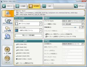 pegasys_tmpgenc_mpegeditor3_08.jpg