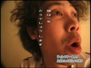 suiyoudoudesyou_issyou_01.jpg