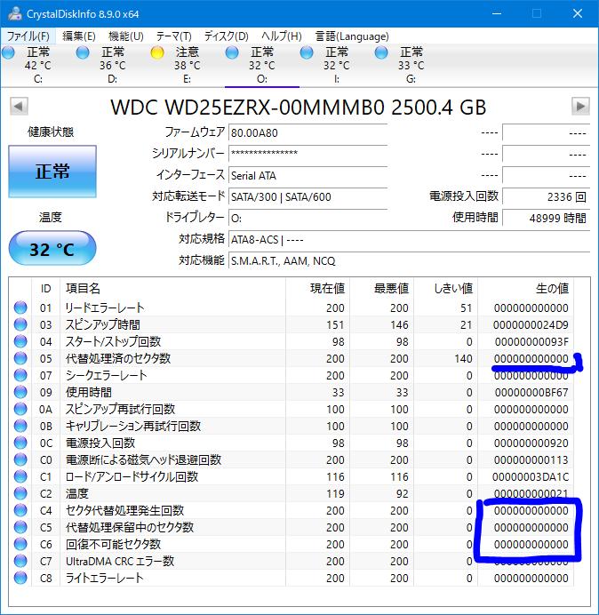 wd_wd25ezrx_fail_10.png