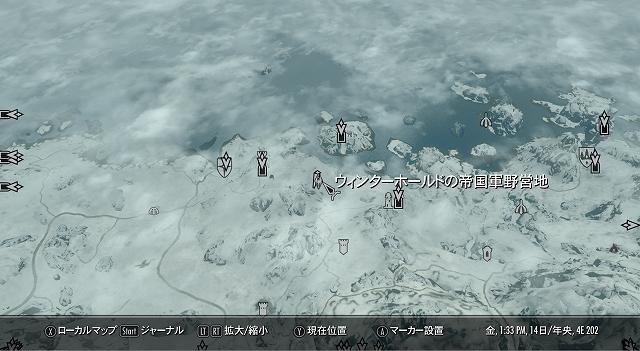 The Snow Elves Secret Weapons6