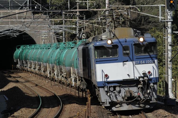 JR-Tokai&TOQ7602 056 (750x500)