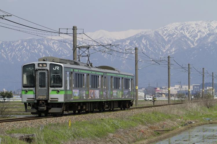 Nigata485 170 (750x500)
