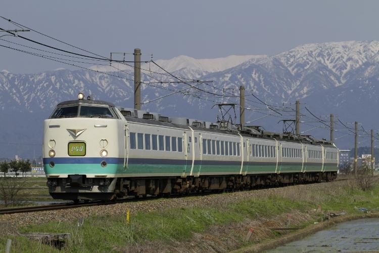 Nigata485 184 (750x500)