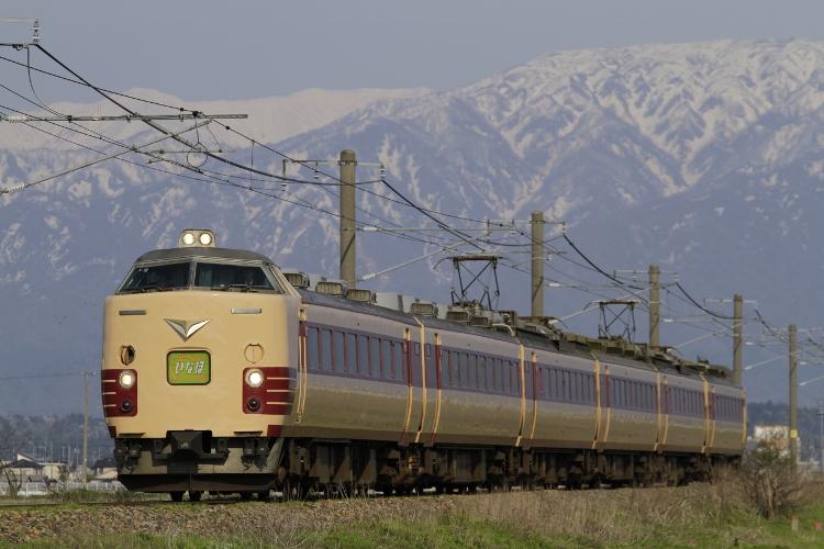 Nigata485 194 (750x500)