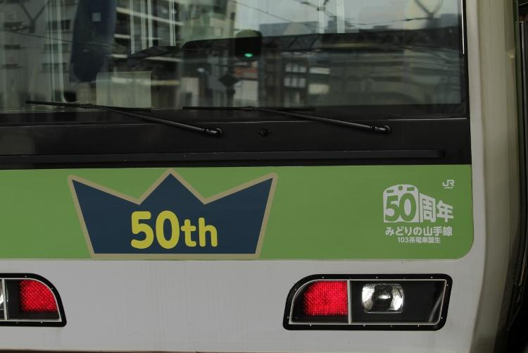 7601F&Green-Yate 012 (750x501)