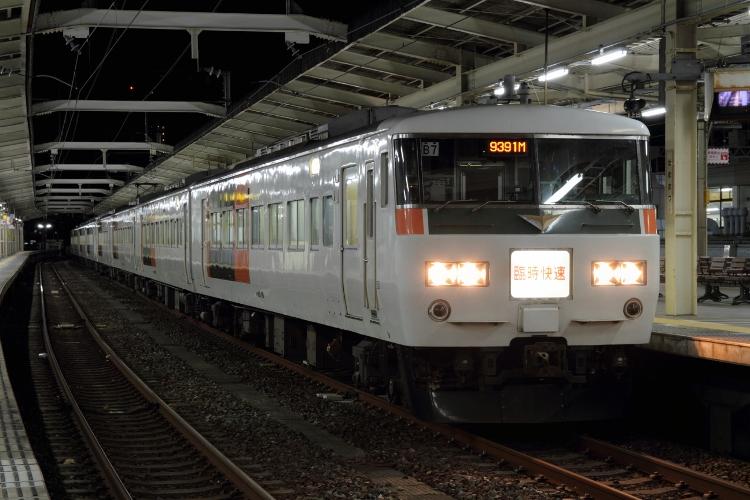 Last-Trip2013 003(nagara) (750x500)