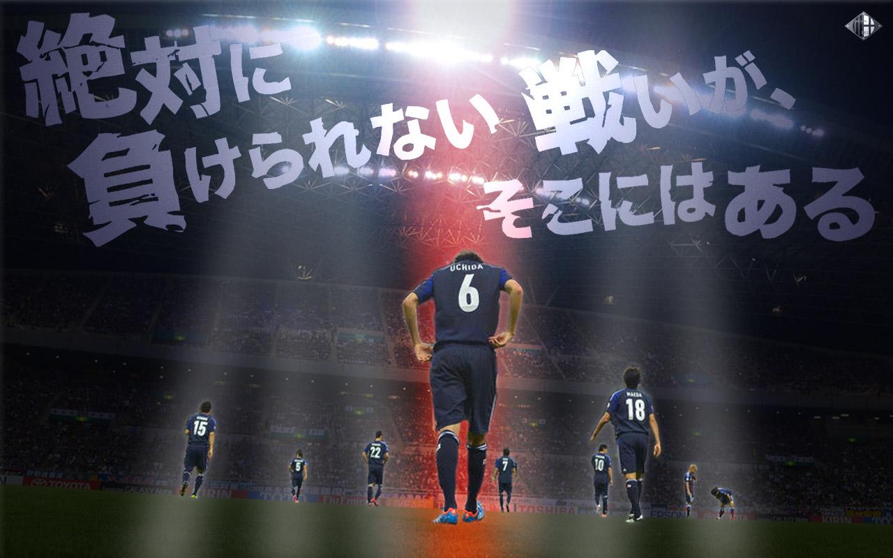 日本代表 壁紙03 スマホ Iphone Pcのサッカー壁紙まとめサイトです 日本最多の選手 クラブの壁紙を揃えています