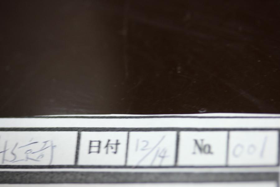 2013_12_14_0328.jpg