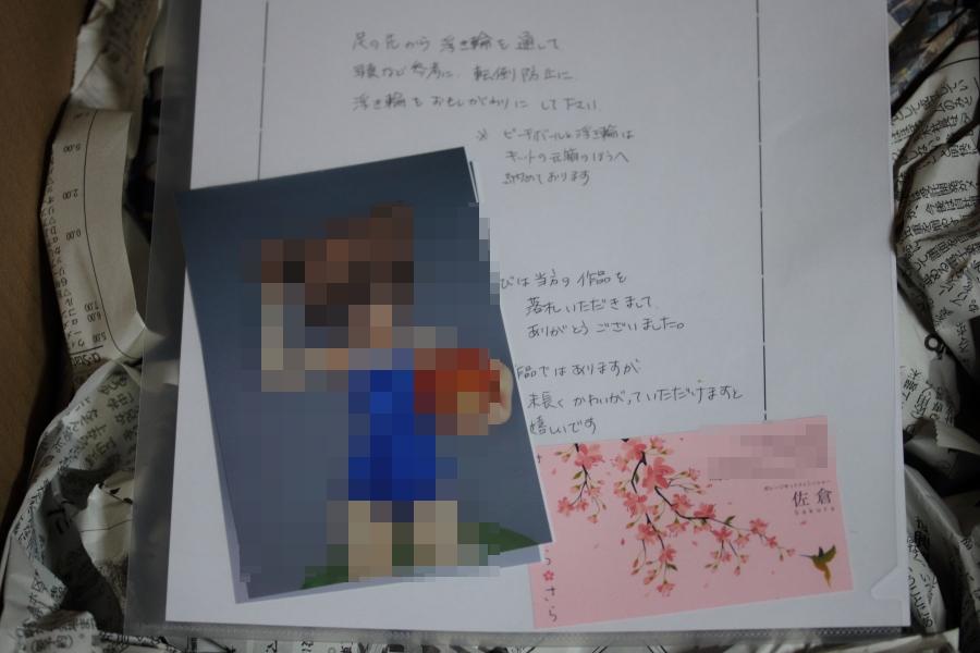 2013_12_19_0335.jpg