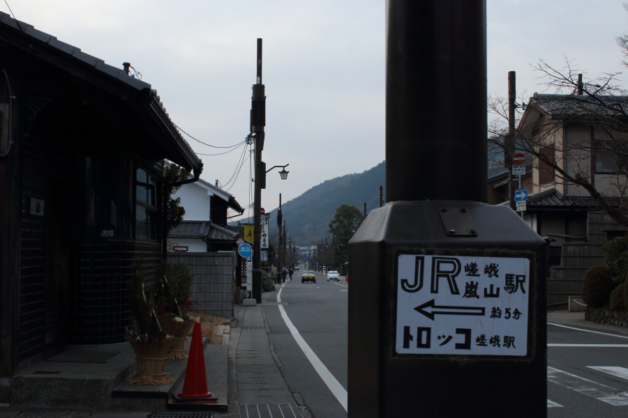 2014_01_04_0557.jpg