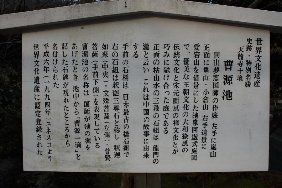 2014_01_04_0576.jpg