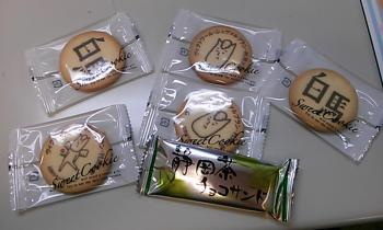 141031クッキー