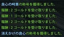 2013_01_20_0003.jpg