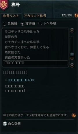 2013_01_25_0000.jpg