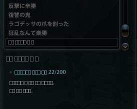 2013_01_25_0001.jpg