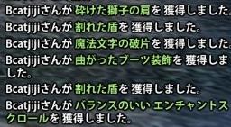 2013_01_29_0000.jpg