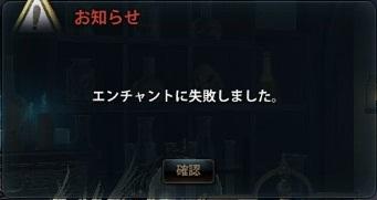 2013_02_04_0001.jpg
