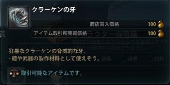 2013_02_09_0003.jpg