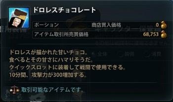 2013_02_10_0002.jpg