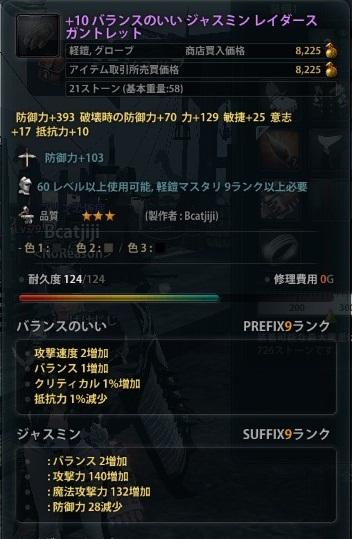 2013_02_14_0002.jpg