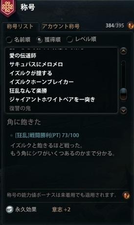 2013_02_18_0016.jpg