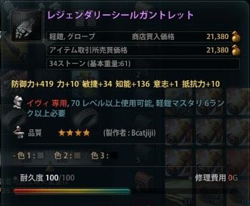 2013_02_20_0000.jpg