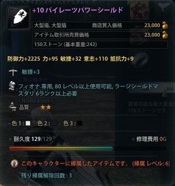 2013_02_26_0001.jpg