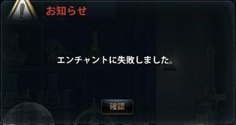 2013_03_05_0001.jpg