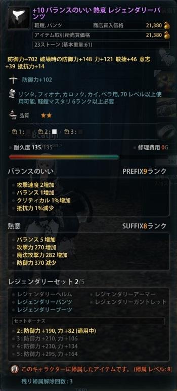 2013_03_09_0002.jpg