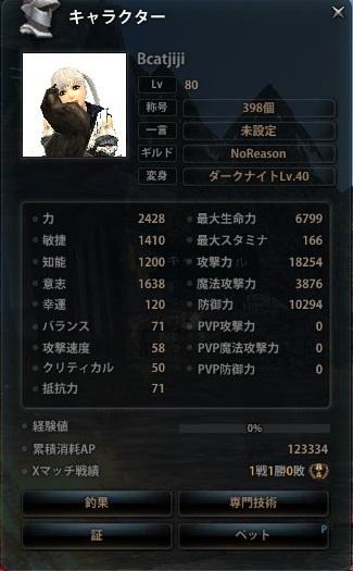 2013_03_09_0004.jpg
