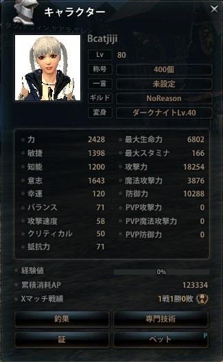 2013_03_12_0002.jpg