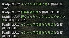 2013_03_18_0000.jpg