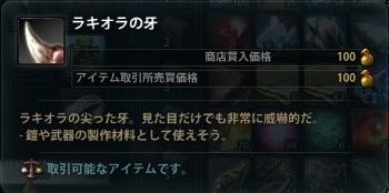 2013_03_25_0003.jpg