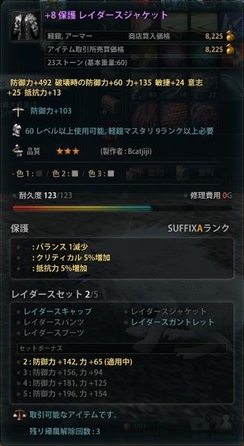 2013_03_26_0005.jpg