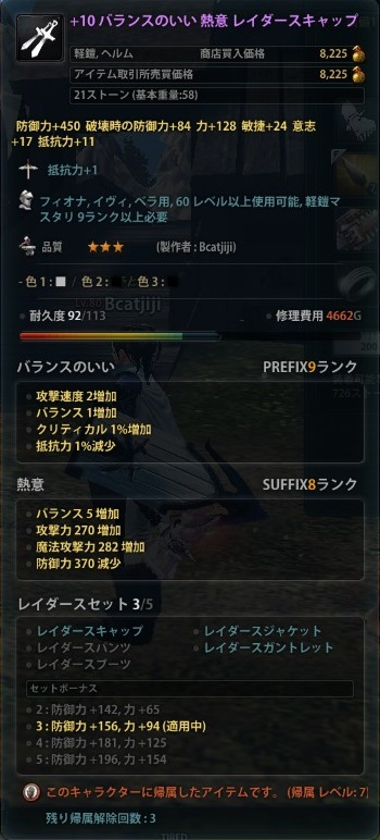 2013_04_11_0004.jpg