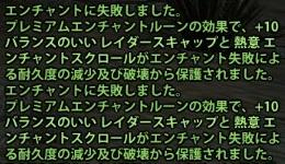 2013_04_11_0005.jpg