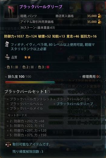 2013_04_14_0003.jpg