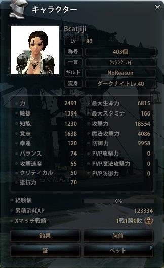 2013_04_14_0005.jpg