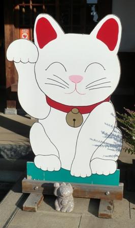 まねき猫看板